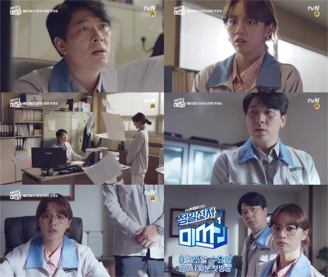 '청일전자 미쓰리' 이혜리X김상경, 환장(?)의 반전 케미 1차 티저 공개