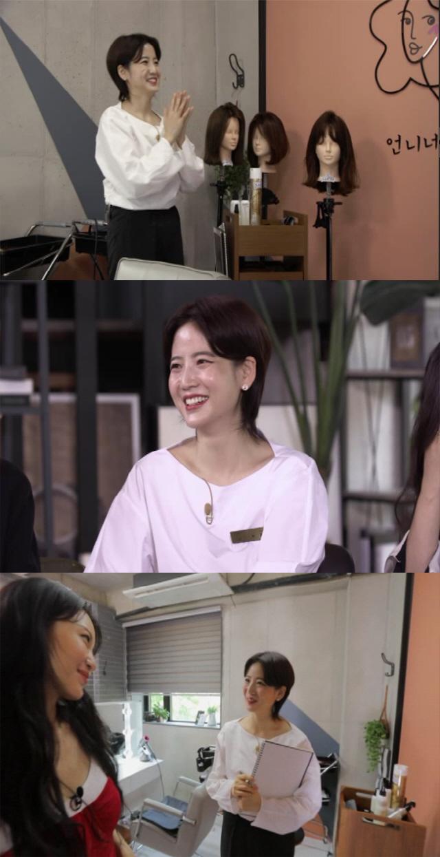 '언니네 쌀롱' 차홍, 역대급 무한 긍정 에너지 발산..감동X입담 '기대만발'