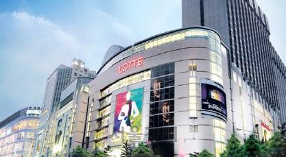 [시그널] 업황 부진 롯데쇼핑, 회사채 금리는 1%로 조달