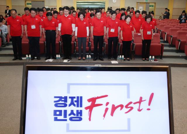 한국당, 부산대·동아대 재학생과 조국 규탄집회 연다
