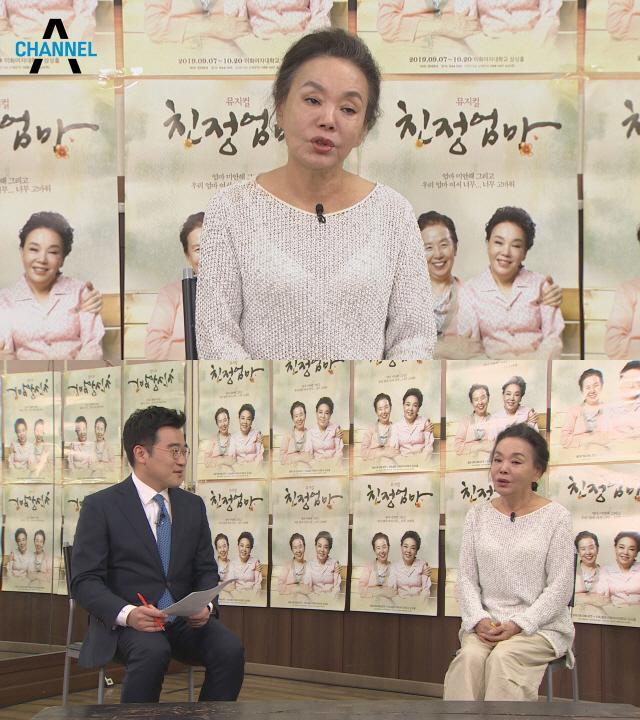 '뉴스A LIVE' 배우 김수미 '엄마라는 두 글자는 언제나 그리운 단어'