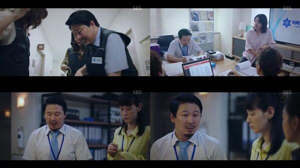 '닥터탐정' 정강희, 암호해독 해결사로 맹활약..'전천후 매력남'