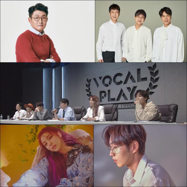 '보컬플레이2' 믿고 듣는 심사위원 군단 '첫 공개'..'매의 눈' 으로 심사