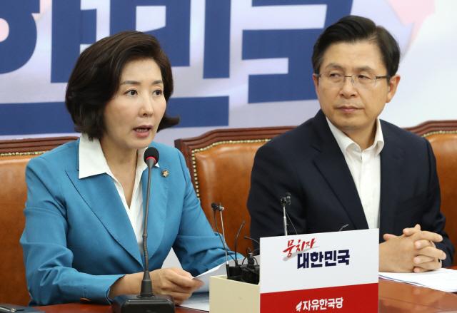 황교안·나경원 '패스트트랙 사건 출석통보는 야당 탄압, 응할 수 없다'