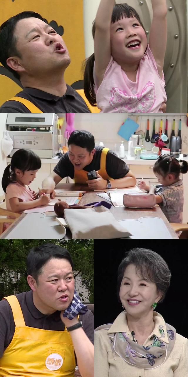 '아이나라' 김구라, 서장훈의 일침에 꼬리 내린 이유는..궁금증UP