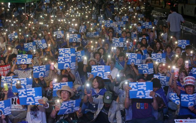 조국수호 촛불문화제 개최