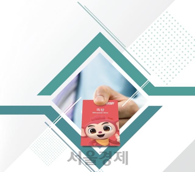 [토요워치] '도구'서 '가치'로...명함 나를 표현하다
