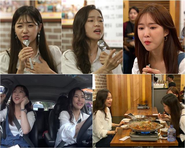'부라더시스터' 홍자, 반전 가득한 휴일 일상 대공개