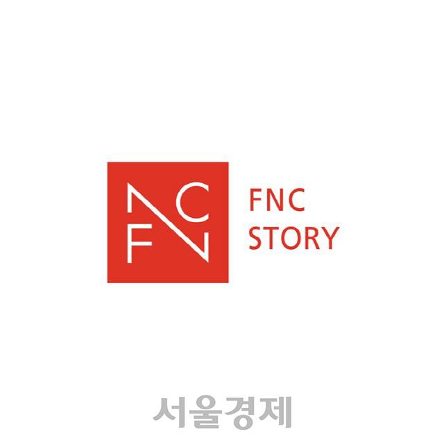 [문화계 뒷담화]'본업 집중' 엔터업계 사업다각화 2.0시대