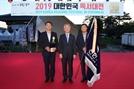 신한카드 '독서문화상' 대통령 표창 수상