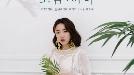 '복면가왕' 이보람 첫 단독 콘서트, 미친 가창력 선보일 예정