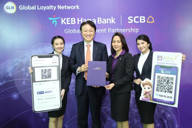 KEB하나은행, 태국서 블록체인 기반 모바일 결제서비스 출시