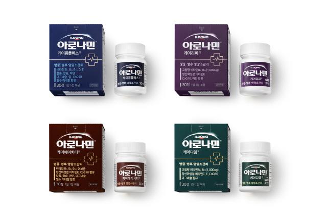 """일동제약, 아로나민 새 라인업 '케어 시리즈' 출시··""""총 4종으로 구성"""""""