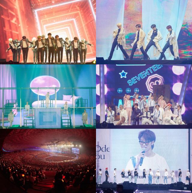 세븐틴, 월드 투어 'ODE TO YOU' 서울 공연 성료..3만 9천여 관객 열광