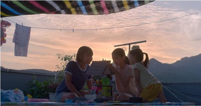 '우리집', '내안의 그놈' BFI 런던 영화제 초청