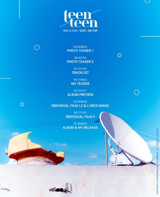 [공식] 이진우·이태승·이우진, 유닛 그룹 'TEEN TEEN(틴틴)' 으로 18일 핫데뷔
