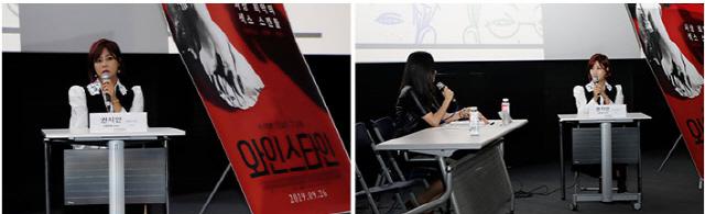 '와인스타인' 서울국제여성영화제 스타토크 성황리 개최