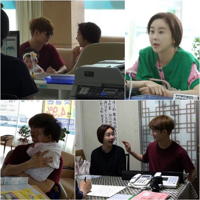 '아내의 맛' 함소원♥진화 부부, 같은 공간 다른 속내 '은행 방문기' 공개