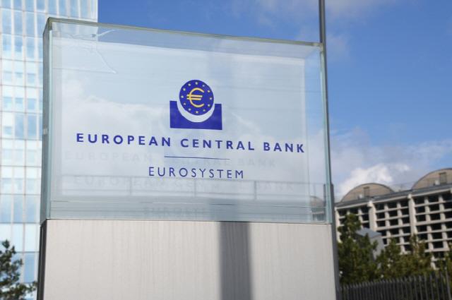 유럽중앙은행 위원, '페이스북 '리브라' 수용하면 안 된다'