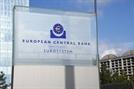 """유럽중앙은행 위원, """"페이스북 '리브라' 수용하면 안 된다"""""""