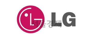 [시그널] M&A 인재 영입 나선 LG그룹…조 단위 빅딜 본격 준비 나섰나