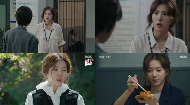 '웰컴2라이프' 박신아, 임지연 향한 으리으리한 의리..특급 우정 빛났다