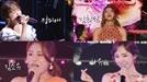 정미애·김소유·김희진·하유비, 8일 명동서 추석맞이 감사 공연 개최