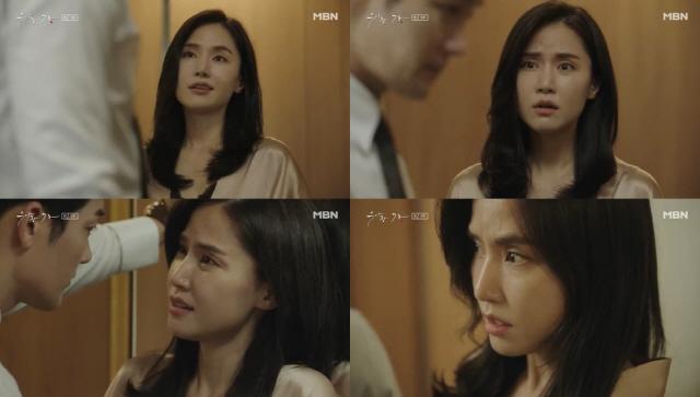 '우아한 가' 공현주, 몰입도 높이는 분노 연기..캐릭터 완벽 소화