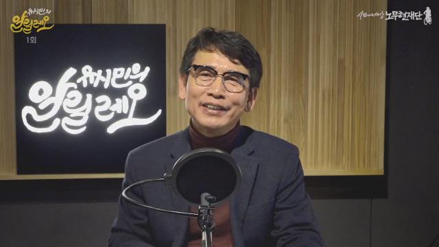 유시민 '동양대 총장에 취재차 전화, 나는 유튜브 언론인'