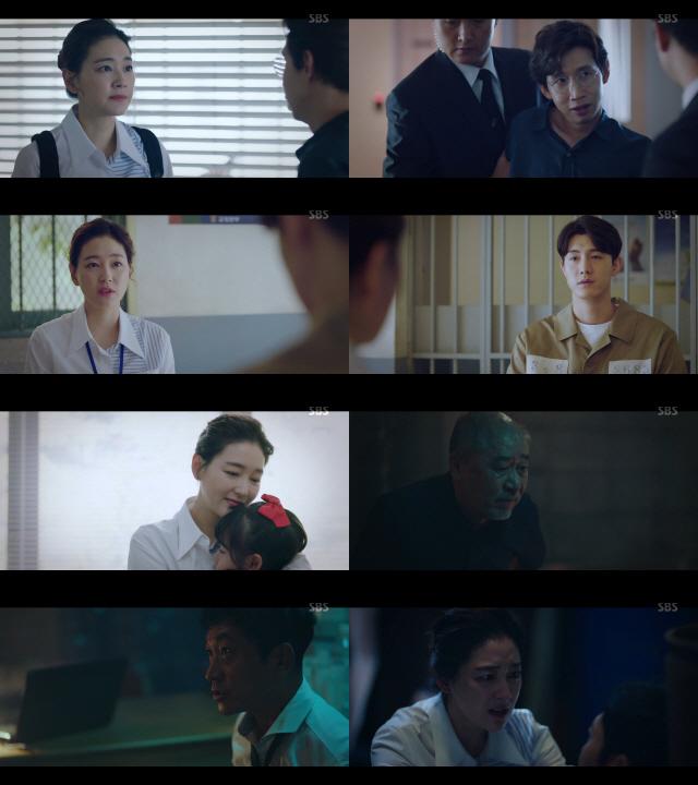 '닥터탐정' 최광일, 박진희에 '경찰서 가면 네 딸 죽는다' 협박