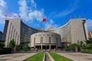 중국의 중앙은행이 암호화폐用 전자지갑 개발한다