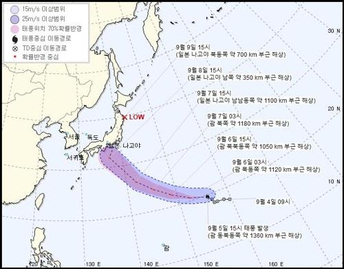 13호 태풍 링링 이어 또 태풍…15호 태풍 '파사이' 일본으로 간다