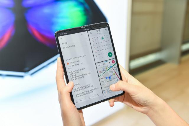 화면 2~3개로 나눠 여러개의 앱 동시에 '척척'