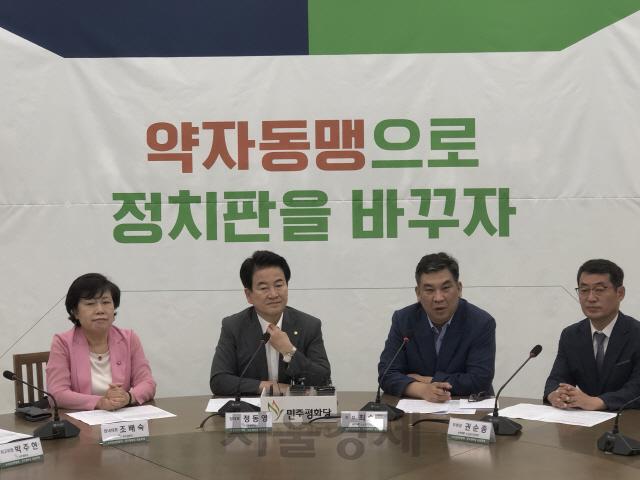 정치참여 나선 소상공인聯 '내달까지 창당 마무리'