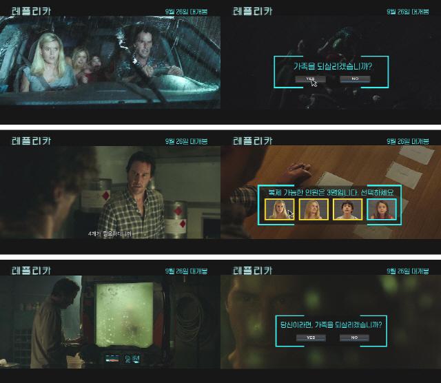 '레플리카' 독특한 연출 돋보이는 인간복제 YES OR NO 영상 최초 공개