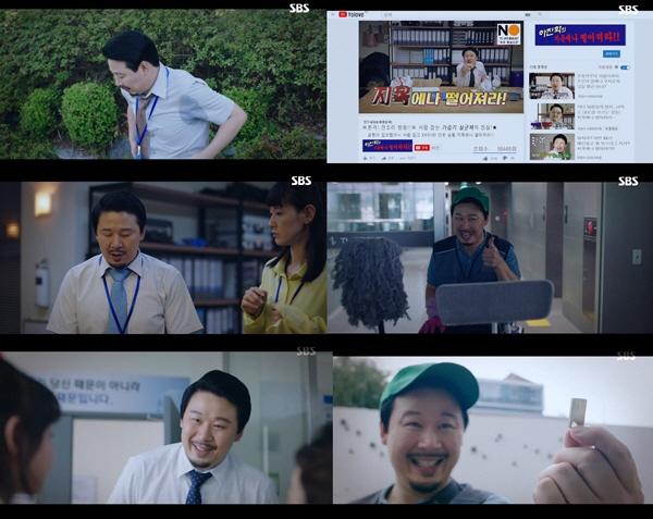 '닥터탐정' 정강희, 감초역할 '호평'..대본인증샷+종영소감 전해