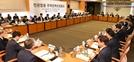 '제3차 민관합동 무역전략조정회의'