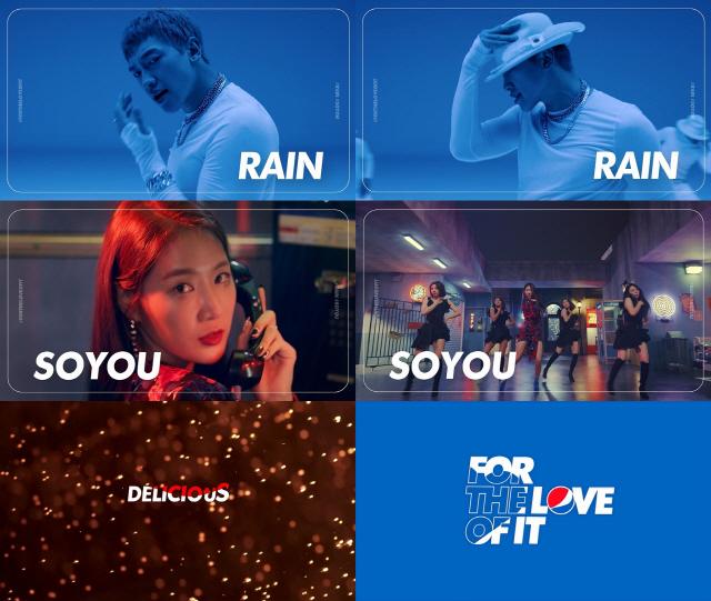 비X소유, 'K-POP 콜라보 프로젝트' 커밍순 영상 기습 공개..'역대급 콜라보'