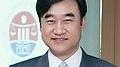 [단독] '조국 고교·대학 선배' 박종보 한양대 교수, 신임 헌법재판연구원장