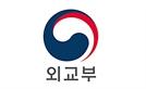 """외교부 대변인 WSJ 독자투고 통해 """"日 대화 거부하고 무역보복"""" 지적"""