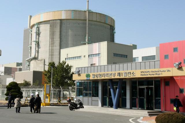 신월성 2호기 발전재개 13시간 만에 원자로 정지…원전 잇따라 정지
