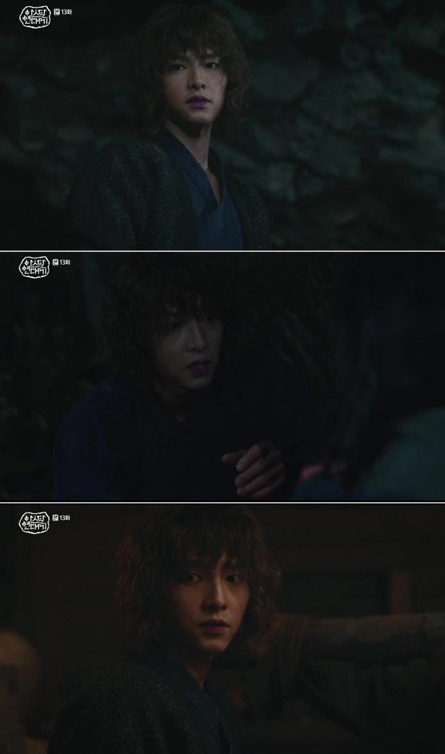 '아스달 연대기'송중기, 90분의 고군분투 액션..전설의 서막 열었다