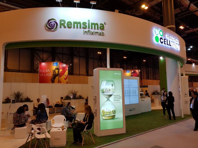 """셀트리온, 동아시아 류마티스 학회서 '램시마SC' 임상결과 발표··""""환자 편의성 높일 것"""""""