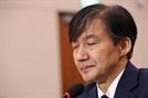 '조국 임명 코 앞' 청문회 이후 반대 49% 싸늘한 여론