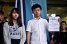 '홍콩시위 주도' 조슈아 웡 또 체포