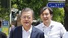[속보]文, 조국 법무장관 임명…오후 2시 임명식