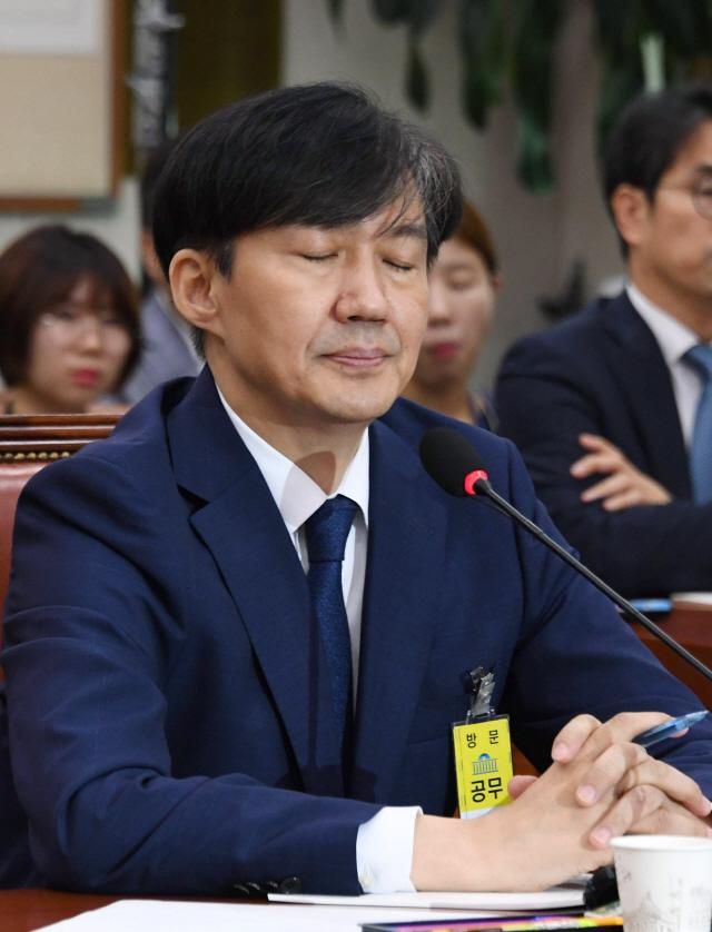 檢 '조국 가족펀드' 운용사·투자사 대표 구속영장 청구 (속보)