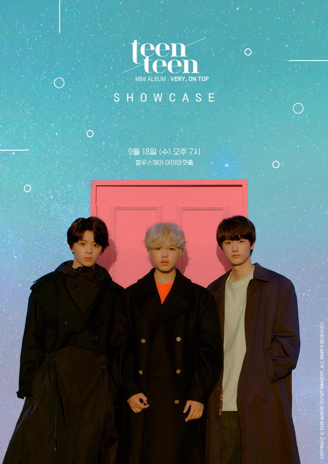 TEEN TEEN(틴틴), 오늘(9일) 쇼케이스 티켓 오픈..팬들과 첫 만남 '기대'