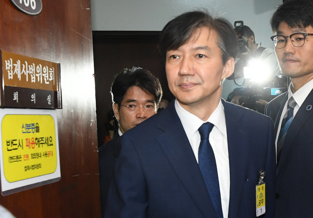 '문재인 탄핵' vs '검찰단체사표환영'…조국 임명 재가에 또 터진 실검전쟁