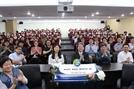 '창립 10년' 산업기술진흥원 새로운 10년 비전 발표